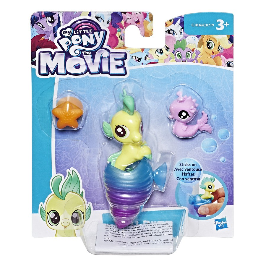 Игрушки по My Little Pony The Movie My Little Pony