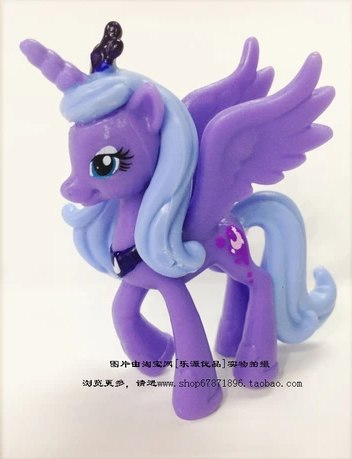 pony_friends_forever_collection_luna