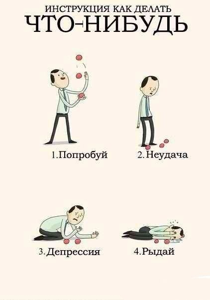 Как сделать что-нибудь интересное